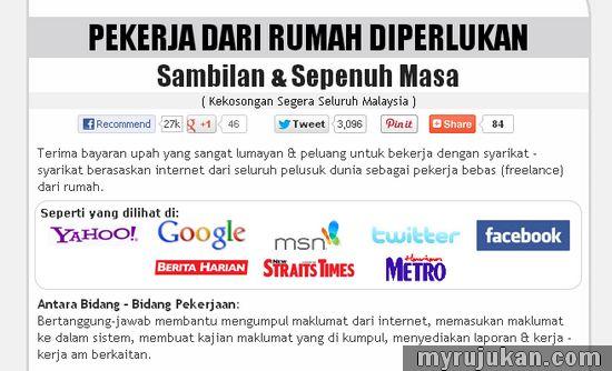 Kerja Sambilan Part Time Online Dari Rumah