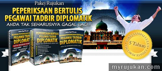 Pakej Rujukan Exam Pegawai Tadbir Diplomatik