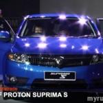 Proton Suprima S Blue Colour