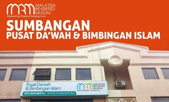 Pusat Komuniti Malaysia Reverted Muslim