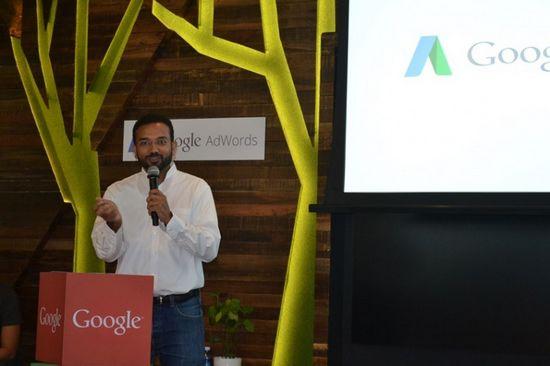 Google Adwords Bahasa Malaysia