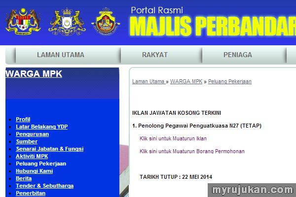 Apply Kerja Kerajaan di Majlis Perbandaran Kluang Johor