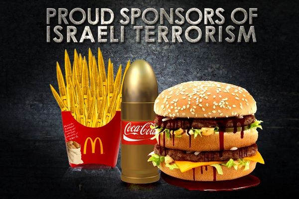 Kempen Boikot McDonald Malaysia Support Zionist Israel