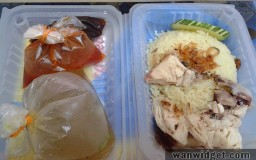 Nasi Ayam (Madu & Panggang)