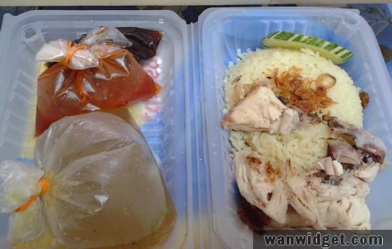 Nasi Ayam Kampung Bukit Mertajam Penang
