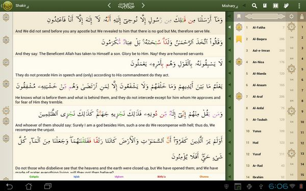 Quran Android Pada Tablet – image credit to https://play.google.com