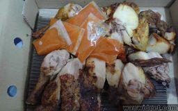 Ayamas - Percik Roaster & Pepper Roaster