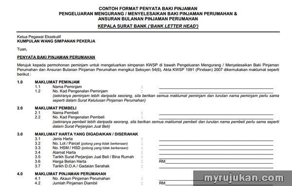 Contoh Bentuk Surat Borang Bank Untuk Pengeluaran KWSP Akaun 2