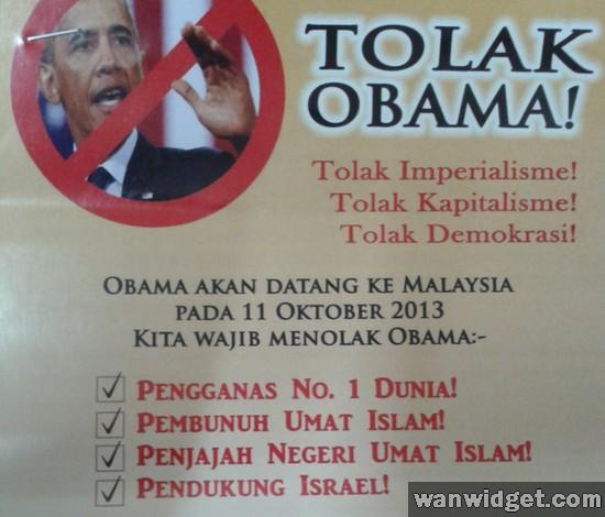Demo Tolak Obama oleh Hizbut Tahrir Malaysia