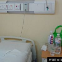 KPJ Penang Specialist Hospital Patient Rooms Bed