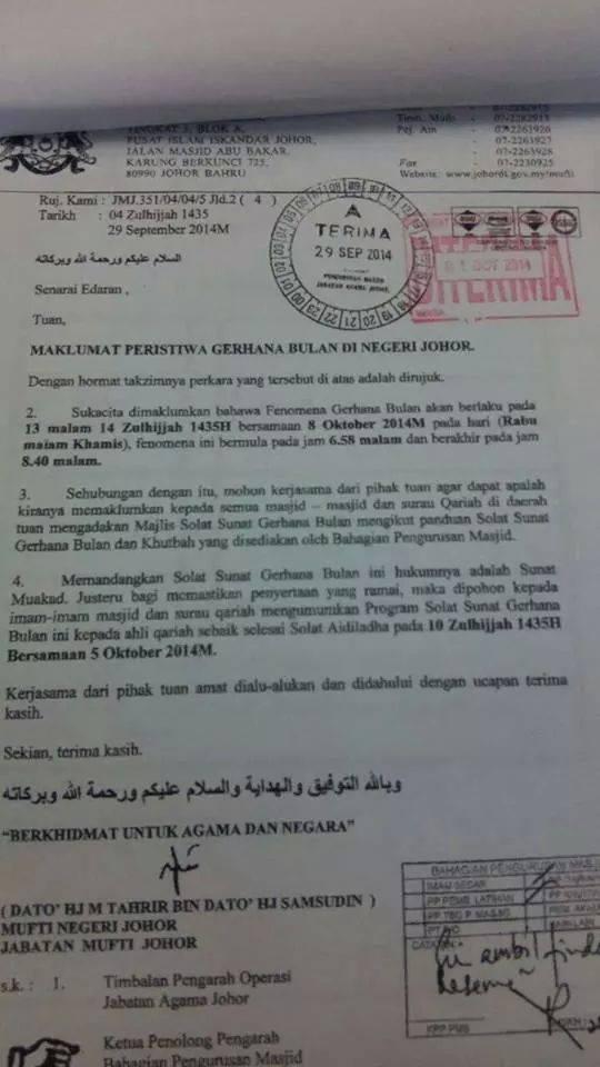 Kenyataan Gerhana Bulan Oleh Jabatan Agama Johor