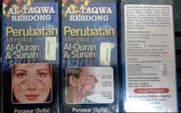 Ubat Resdung Al-Taqwa
