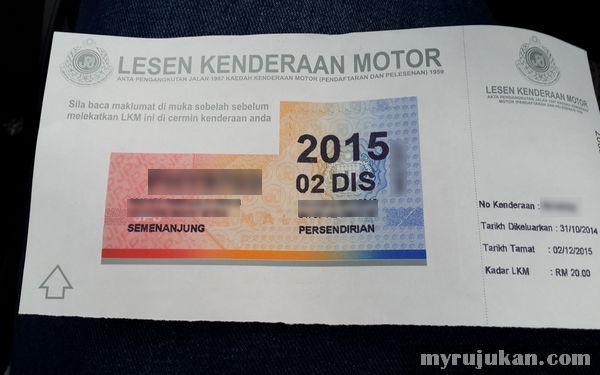 Cara Kira Cukai Jalan Dan Insuran Kenderaan Malaysia