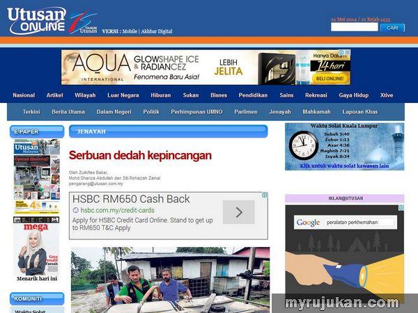 Produk Jenama Aqua beriklan di website Utusan Online