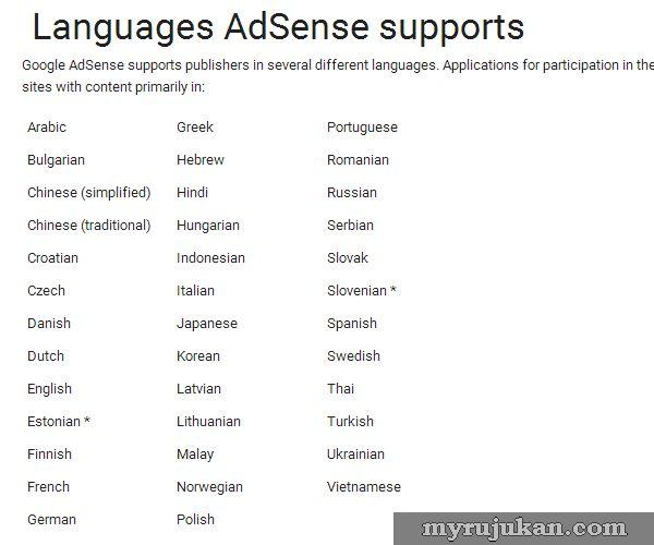 Google Adsense Sokong Dan Support Bahasa Melayu