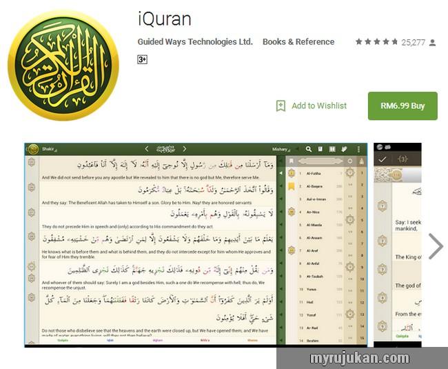 Mencari Al-Quran Android Yang Betul