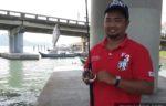Pengalaman Memancing Ikan Di Bawah Jambatan Pulau Pinang