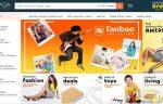 Cara Beli Barang Murah Taobao Melalui Website Lazada Malaysia