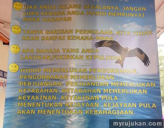 Klinik Cure & Care 1 Malaysia