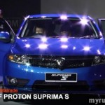Proton Suprima S Blue Colour