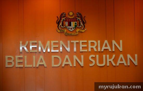 Peperiksaan Pegawai Belia dan Sukan Untuk Kementerian Belia dan Sukan