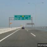 Gambar Jambatan Pulau Pinang Kedua bahagian mula masuk jambatan