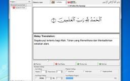 Software Al-Quran Juz 30 Dari ImaanStar
