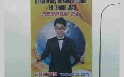 YSLM Billboard Malaysia Tipu