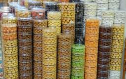 Perniagaan menjual kuih, biskut dan maruku untuk raya