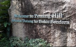 Welcome To Penang Hill Bukit bendera