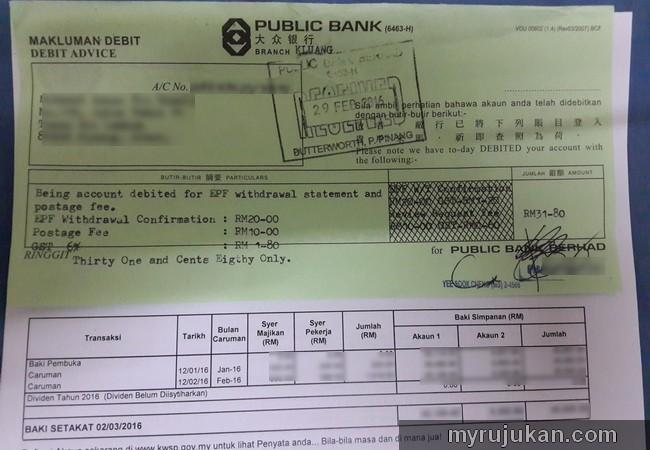 Pengeluaran Kwsp Untuk Rumah Mesra Rakyat Rumah 0108