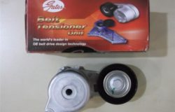 Contoh Belt Tensioner Engin Campro Proton Saga