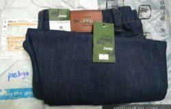 beli borong seluar jeans dari China