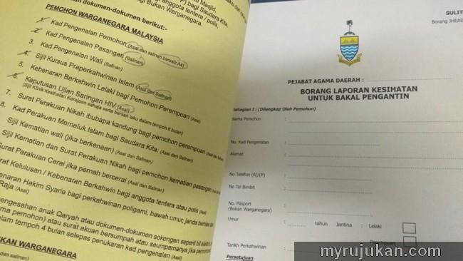 Borang Nikah Kahwin Dengan Borang Ujian Hiv Myrujukan