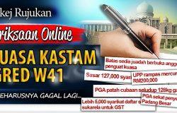 Buku rujukan peperiksaan online penguasa kastam dalam bentuk ebook