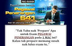 Pakej rujukan persediaan exam untuk Pegawai Penerangan S41