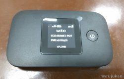 Guna webe broadband melalui modem wifi brand jenama Huawei