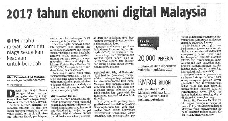 2017 adalah tahun Ekonomi Digital Malaysia