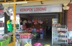 Gambar kedai yang menjual keropok lekor losong di Terengganu