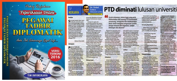 Dapatkan pakej rujukan Ebook PTD M41