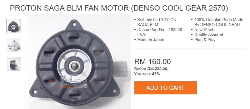Harga fan motor untuk radiator proton saga yang dijual di website eCommerce Lazada