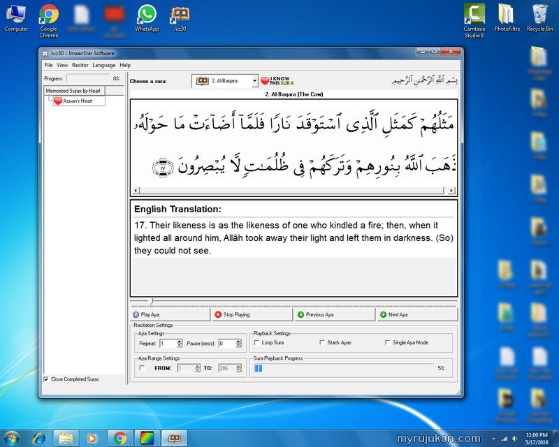 Saya gunakan software Juz30 ImaanStar untuk belajar menghafal Al-Quran di komputer