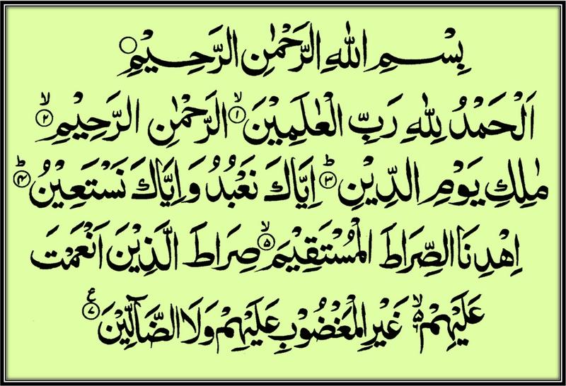 Perbetulkan bacaan Al-Fatihah dengan melihat sendiri huruf yang terdapat dalam surah Al-Fatihah