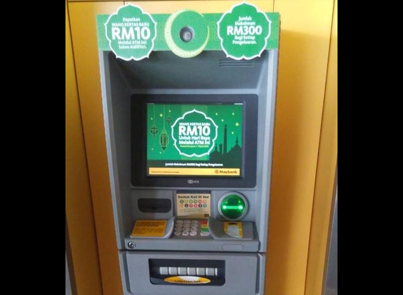 Tukar duit raya terus melalui mesin ATM di Maybank