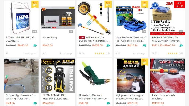 Contoh produk car wash yang boleh anda cari dan beli dari internet