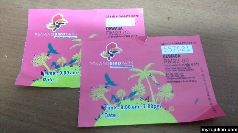 Harga tiket masuk ke Penang Bird Park
