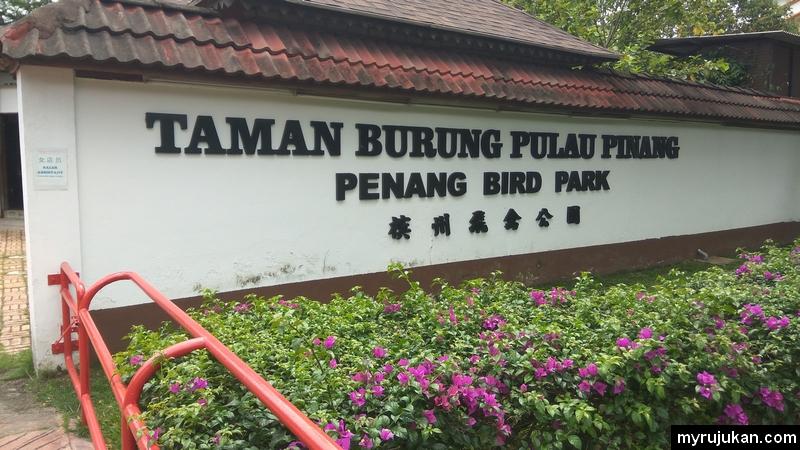 Pintu masuk hadapan Taman Burung Pulau Pinang