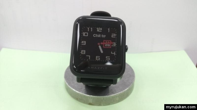 Jam tangan pintar dari Xiaomi Amazfit Bip