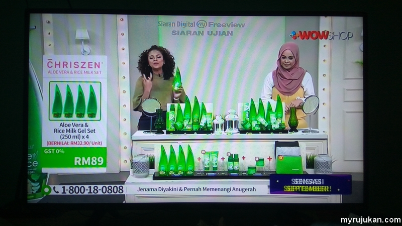 Iklan CJ Wow Shop di kaca tv