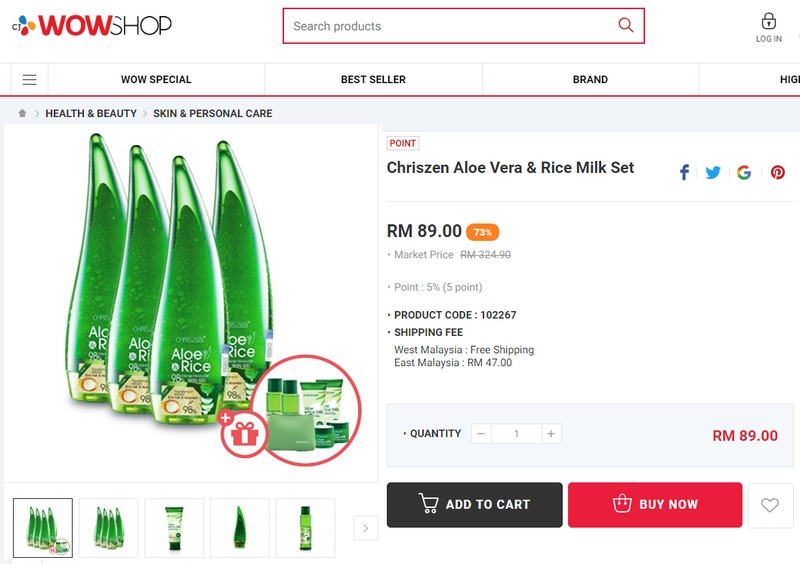 Ini adalah harga yang terpapar pada website CJ Wow Shop sendiri